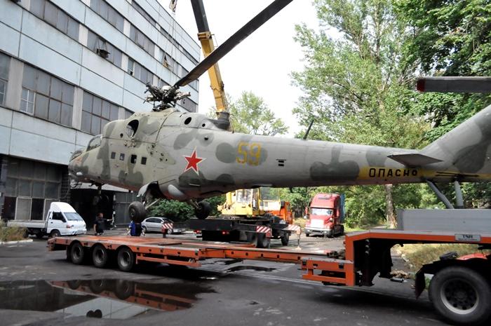 Перевозка МИ-24 П