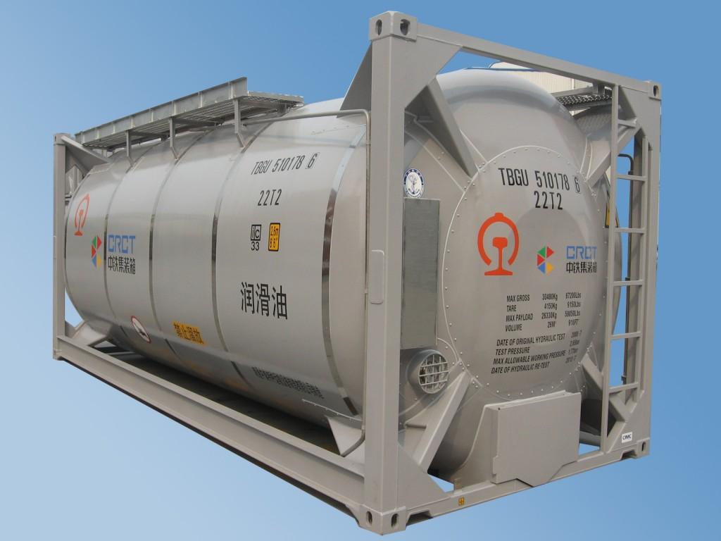 Доставка танк-контейнеров с реагентами