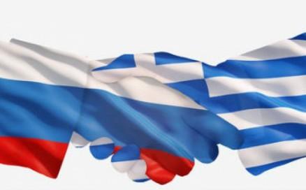 рф греция