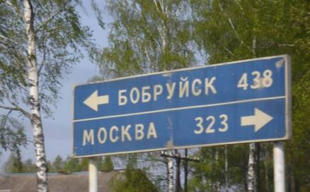 Bobrujsk